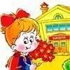 1-4 кл.  НАЧАЛЬНАЯ  ШКОЛА (7-11 лет)